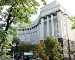 Оприлюднено проект постанови КМУ щодо спрощеного отримання документів дозвільного характеру та ліцензій