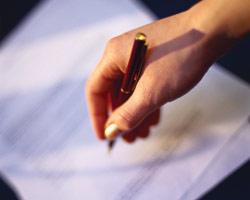 До уваги суб'єктів господарювання! Громадська Рада при Держлікінспекції МОЗ запрошує до обговорення проекту Ліцензійних умов