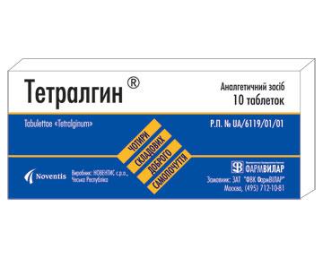 Выбираем эффективное обезболивающее в аптечку туриста