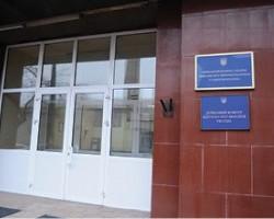 Держкомпідприємництва пропонує скасувати виписку з ЄДР для отримання ліцензії