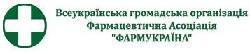 ФАРМУКРАИНА