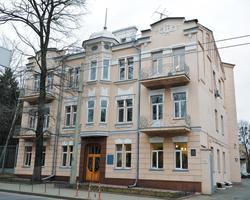 КРУ проаналізувало наукову діяльність НАМН України