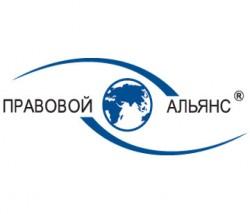 Семинар «Оптимизация ведения бизнеса вУкраине для иностранных производителей лекарственных средств всвете концепции импортозамещения»