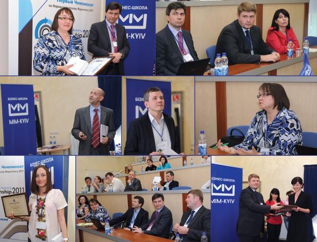 Наши вмире Большой Фармы, или Первый чемпионат пофармацевтическому маркетингу 2011