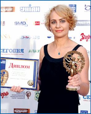 Ирина Гарбар