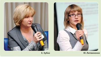 «PARAPHARMACEUTICALS in UA — 2011»<br/>1-я ежегодная специализированная конференция. Часть 3
