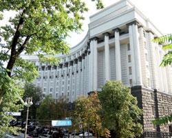 Уряд затвердив порядок ведення реєстру прав нанерухоме майно
