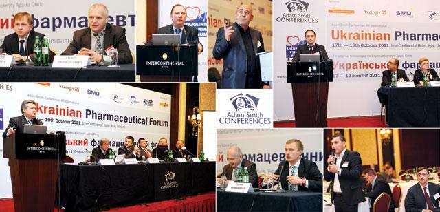 4-та щорічна міжнародна конференція Інституту Адама Сміта «Український фармацевтичний форум»