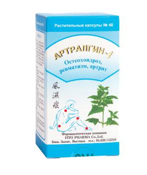 фитокомплекс АРТРАЛГИН-F (Фонг Те Тхап) от «FITO PHARMA Co., Ltd»