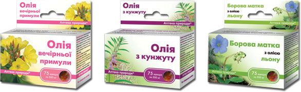Пищевые масла вкапсулах от ТМ «Аптека природы®»