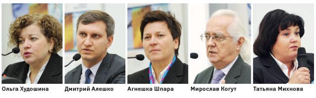 «Частная медицина вУкраине — 2011» Первая специализированная конференция
