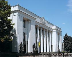 Парламент ухвалив постанову щодо рекомендацій парламентських слухань