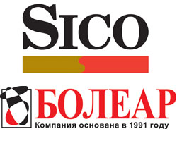Презервативи SICO