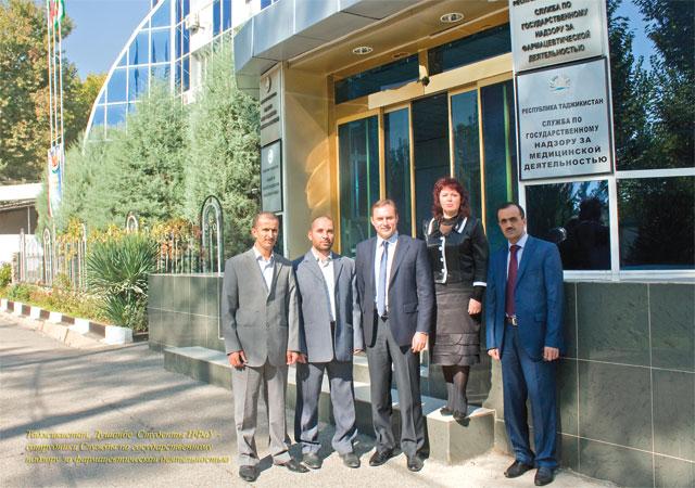 Украинские специалисты повышают квалификацию коллег из Таджикистана