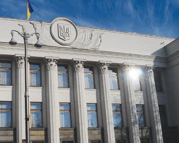 Парламент вніс зміни до закону про ліцензування господарської діяльності