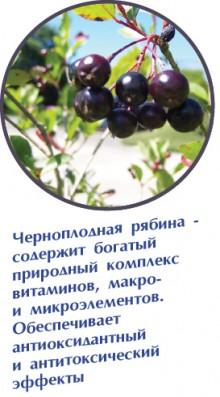 БИОАРОН С