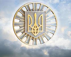 Президент Украины подписал закон, продлевающий полномочия БТИ