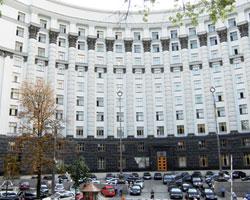 Уряд схвалив Державний бюджет на2012 р.