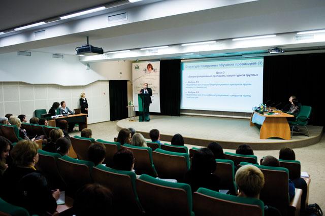 УАБМ: роль провизора вжизни пациента возрастает