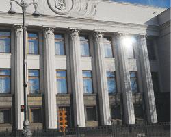 Законопроект щодо заборони реклами ліків знову включено до порядку денного засідання ВР України 20 грудня