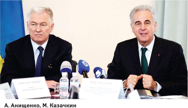 Международные рукопожатия: сотрудничество Украины сГлобальным фондом иВОЗ крепнет наострие медико-социальных проблем