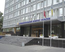 Запорізьке обласне територіальне відділення АМКУ інформує