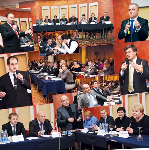 VII ежегодная аналитическая конференция Фармрынок Украины между кризисами