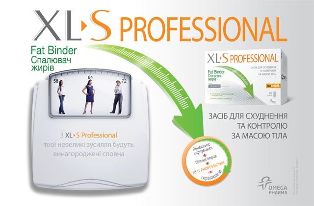 XL>S Professional Fat Binder (Сжигатель жиров)