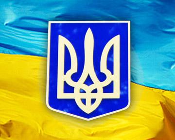 Середня зарплата українців у січні 2012 р. зменшилася на332 грн.
