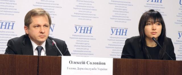 Держлікслужба України: результати діяльності в2011 р.