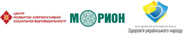 Корпоративна соціальна відповідальність та індекс прозорості фармацевтичних кампаній України