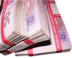 ВУкраине будет создана эффективная ипрозрачная система госзакупок
