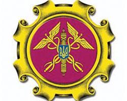 Полтавське відділення АМКУ припинило дії з ознаками недобросовісної конкуренції