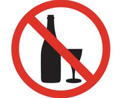 Митники не повинні відносити лікарські засоби, які містять етиловий спирт, до алкогольних напоїв
