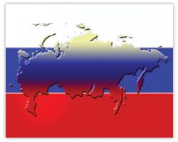 Россия: в2014–2015 гг. будет введено лекарственное страхование