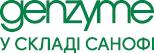 Джензайм всоставе Санофи поддержала проведение Международного дня редких заболеваний вУкраине