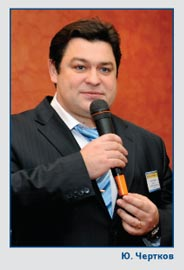 Юрий Чертков, директор компании «Агентство медицинского маркетинга»