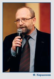 Феликс Коршиков, FF-менеджер компании «МДМ»