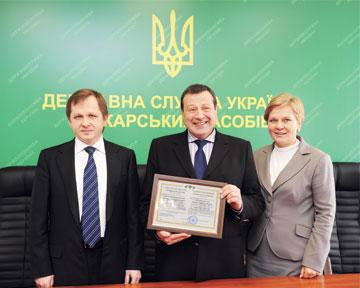 ТОВ «БаДМ» отримало сертифікат GDP