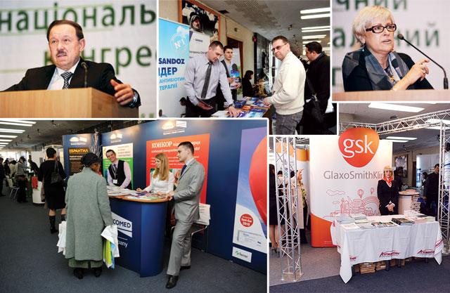 «Человек иЛекарство–Украина»: актуальные вопросы фармакотерапии