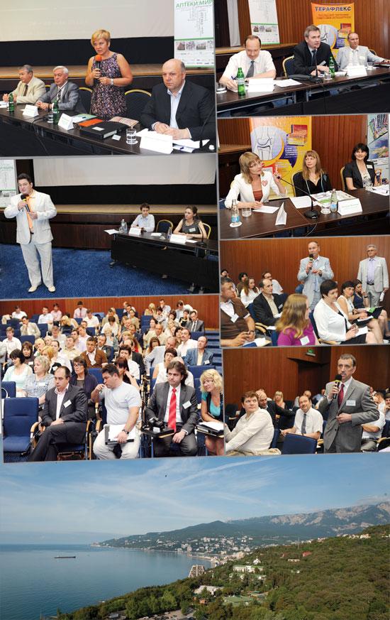 Международный фармацевтический форум«аптеки мира — 2012»