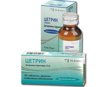 ЦЕТРИН® — фаворит среди антигистаминных препаратов!