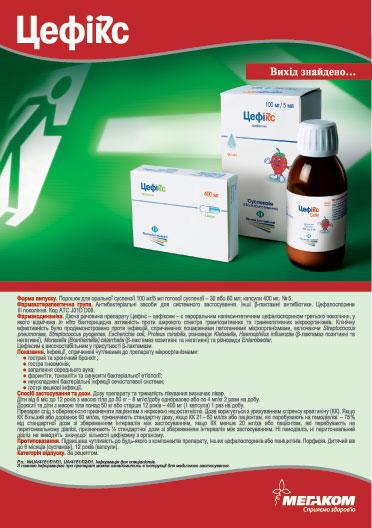 Чем лечить гематомы народная медицина