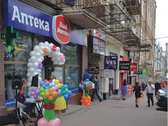 «Пани Аптека» открыла новую аптеку вцентре Киева