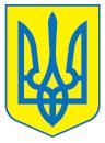 СБУ і Федеральна служба Російської Федерації з контролю за обігом наркотиків активізували двостороннє співробітництво