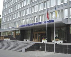 АМКУ оштрафував Торговий дім «ВОЛЕС-Мед» за недобросовісну конкуренцію