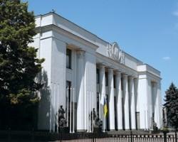 Найближчим часом Верховна Рада України розгляне 4 законопроекти щодо фармгалузі