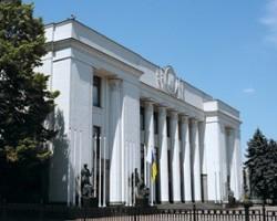 Парламент ухвалив закон щодо виконання програм Глобального фонду