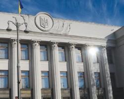 Депутати пропонують встановити кримінальну відповідальність запорушення правил обігу комбінованих препаратів