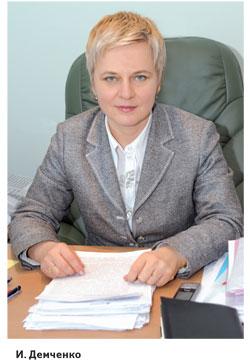 Государственное регулирование цен налекарственные средства вБолгарии: полезный опыт для Украины